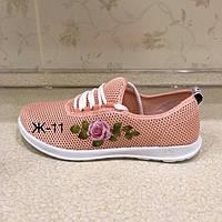 Кроссовки женские на шнуровке пудровые KG оптом