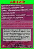 BotoMask - маска для лица с ботокс-эффектом (Бото Маск), фото 2