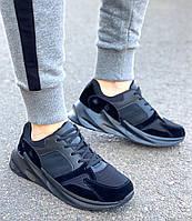 Подростковые кроссовки унисекс