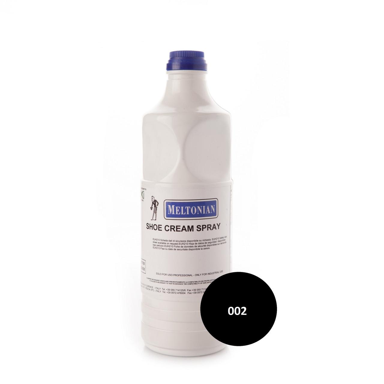 Крем обувной Meltonian P/1-S Spray
