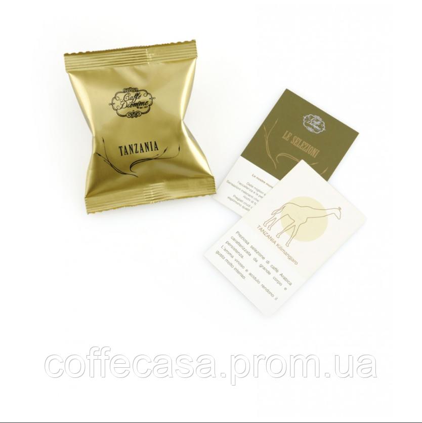 Кофе в капсулах Diemme Танзания моносорт 100% Арабика (Espresso Point)  - 10 шт.