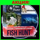 Активатор клева Fish Hunt, фото 4