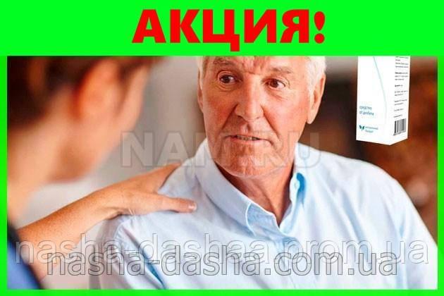 Диалюкс - Капли от диабета (Dialux)