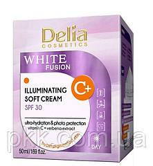Крем-иллюминатор для лица Delia Cosmetics White Fusion C+ SPF30 для пигментированной кожи смягчающий 50 мл
