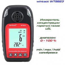 Детектор горючих газов + термометр (0-100%LEL, 0-50°C) WINTACT WT8823, фото 2