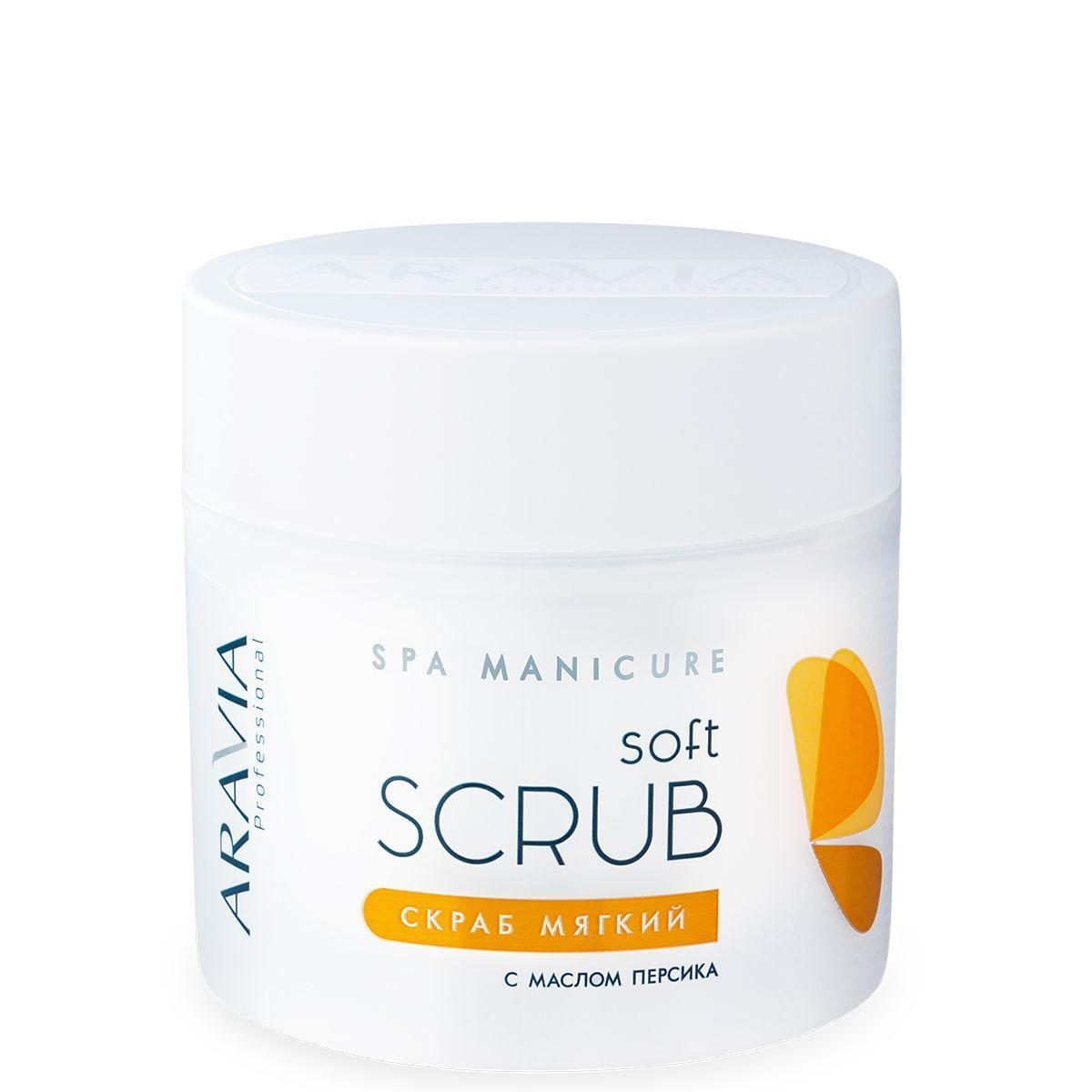Скраб для кожи Aravia Professional с маслом персика 300 мл