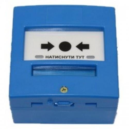 Кнопка пуска КА-01 противодымной защиты (синяя) Омега