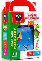 Цифри та фігури, розвиваючі картки на кільці (укр), Vladi Toys (VT5000-06)