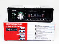 Автомагнитола Pioneer 2035 Usb+Sd+Fm+Aux+ пульт (4x50W)