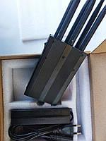 Портативная глушилка связи GSM, GPS, WIFI Bluetooth, 6 антенн