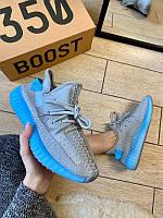 Женские кроссовки синие Адидас Изи Буст 350 В2 голубые Adidas Yeezy Boost 350 V2 Grey & Blue