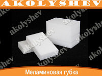 Меламиновая губка, чистка без химии - 10х6х2см