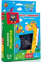 Игра с маркером Пиши и вытирай Жираф. Базовый уровень (рус), Vladi Toys (VT5010-01)