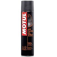 Масло для воздушных поролоновых фильтров мотоциклов MOTUL A2 Air Filter Oil Spray 400мл. 102986/838540