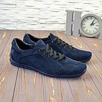 Туфли мужские замшевые на шнуровке, цвет синий. 40 размер