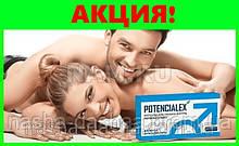 Капсулы для повышения потенции POTENCIALEX