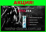 Средство для потенции XTRAZEX, фото 2