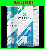 Средство для потенции XTRAZEX, фото 5
