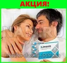 Limaxin - капсулы для усиления сексуальной активности