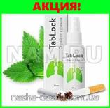 Спрей от курения TabLock , фото 2
