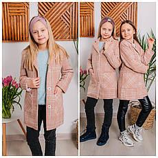 Пальто-пиджак детское демисезонное для девочки Шарлотта|  размеры на рост 122, 128, 134, 140р., фото 3