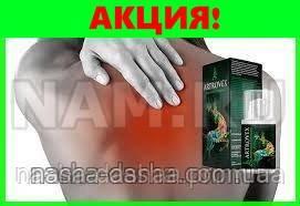 Нативный биокрем для суставов Artrovex