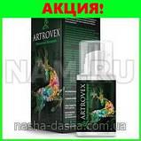 Нативный биокрем для суставов Artrovex , фото 2