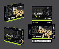 Автомат AR-800 GAME GUN Дополненная реальность