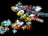Lego Chima 70142 Вогняний винищувач Орлиці Еріс(Лего Чима Огненный истребитель Орлицы Эрис), фото 2