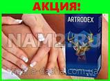 Artrodex крем для суставов, клинически доказанная эффективность, фото 3