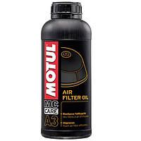 Масло для воздушных поролоновых фильтров мотоциклов MOTUL A3 Air Filter Oil 1л. 108588/815901