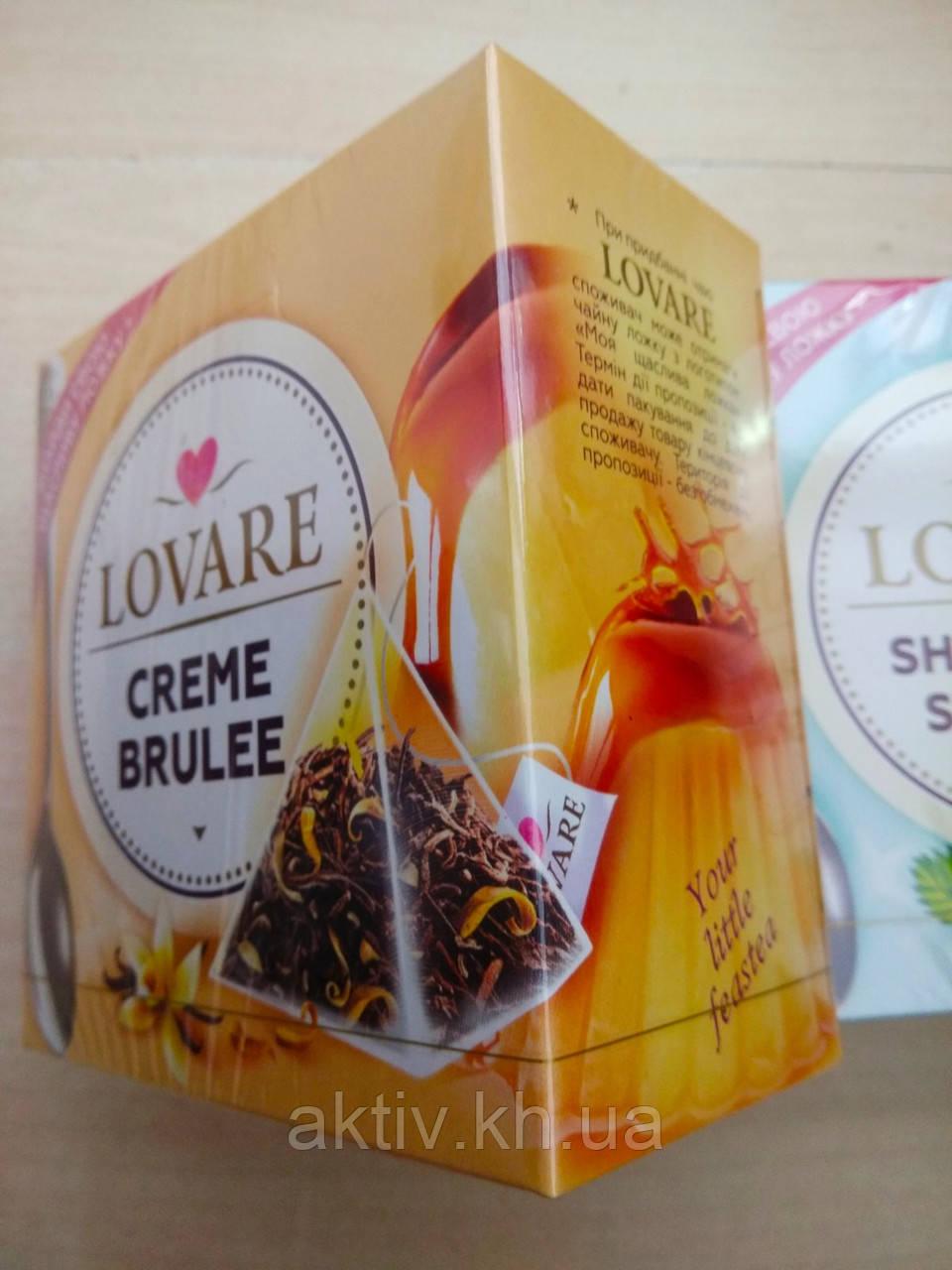 """Чай чорний Ловаре ,, Creme Brulee"""" 15 пірамід"""