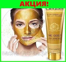 Золотая маска для подтяжки лица Cledbel 24К Gold -  (Кледбел)