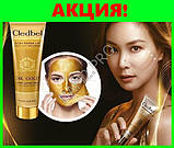 Золотая маска для подтяжки лица Cledbel 24К Gold -  (Кледбел), фото 2