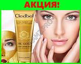 Золотая маска для подтяжки лица Cledbel 24К Gold -  (Кледбел), фото 3