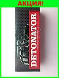 Детонатор - крем-гель для потенции и эрекции (Detonator), фото 6