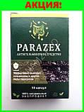 Антигельминтное средство Паразекс (Parazex), фото 4