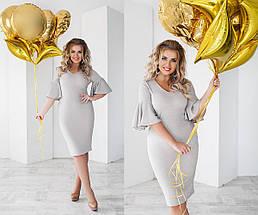 """Облегающее трикотажное платье люрекс """"Brielle"""" с расклешенными рукавами (большие размеры), фото 3"""
