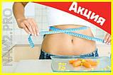 Ремакслим - Капсулы для снижения и контроля веса, фото 4