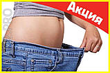 Ремакслим - Капсулы для снижения и контроля веса, фото 5