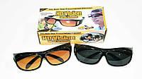 HD Vision Glasses Очки для дневной и ночной езды 2шт