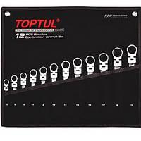 Набор ключей с трещоткой и шарниром комбинированных TOPTUL 12ед. 8-19мм в чехле GPAQ1204
