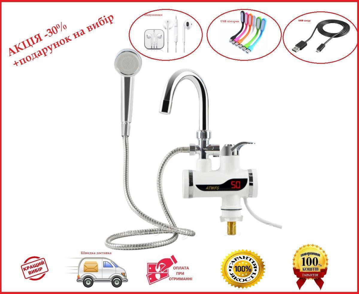 Проточный водонагреватель Delimano с душем и LCD