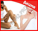 Fito Cream Depilation - Крем для депиляции зоны бикини и подмышек (Фито Крем Депилейшн), фото 3