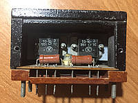 Оптотиристор то-10-3. Б/у. В лоте 2 штуки!