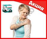 Сустапрайм - Крем для суставов, инновация., фото 3