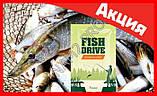Fish Drive - Активатор клёва (Фиш Драйв), фото 5