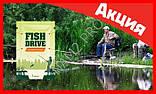 Fish Drive - Активатор клёва (Фиш Драйв), фото 6