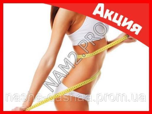 Капли для похудения Belviqa Plus (Белвиква Плюс)
