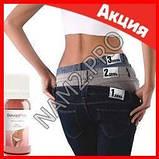 Капли для похудения Belviqa Plus (Белвиква Плюс), фото 3